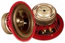CDT Audio HD-M6+ -