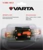 Автоматический предохранитель Varta V-CB8.140.0 -