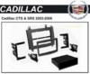 Переходная рамка MeTrA Рамка Cadillac STS & SRX -