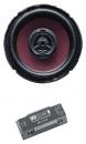 MB Quart DKG 110 -